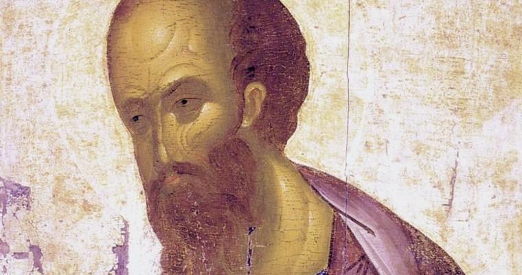 Saint Paul of Tarso: story of a missionary