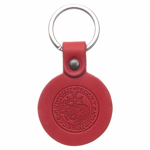Sacrificial lamb key ring in real leather red Monks of Bethlehem