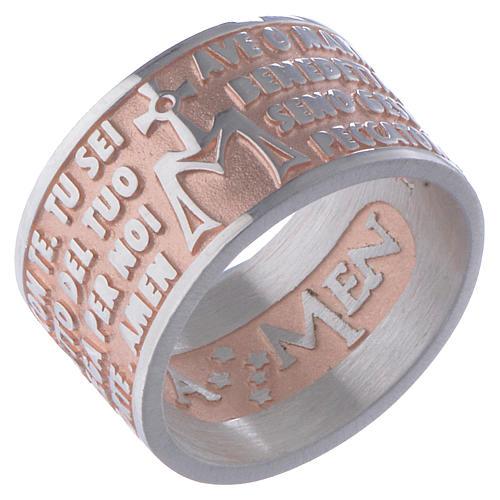Hail Mary prayer ring in silver rosé AMEN